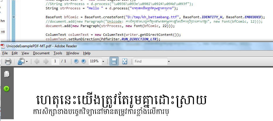 Khmer unicode Archives - Page 2 of 3 - #AskMe