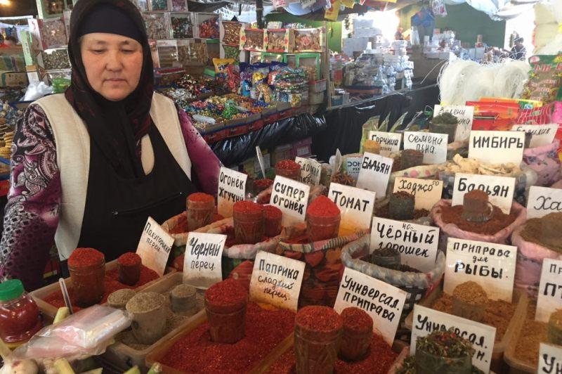 Kyrgyzstan Market