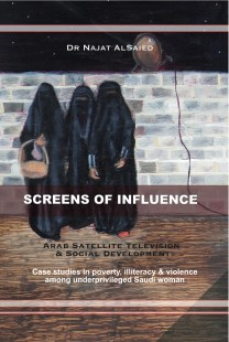 screens of influence cover design front only