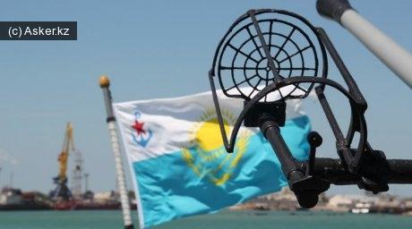 Военно-морские силы Вооруженных сил Республики Казахстан