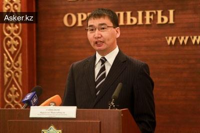 Официальный представитель Генеральной прокуратуры РК Нурдаулет Суиндиков