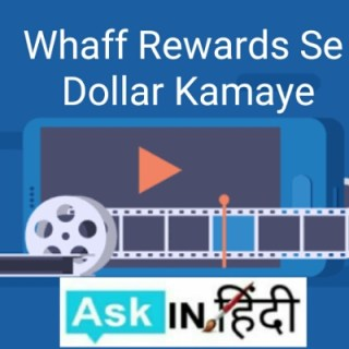 whaff rewards se dollar kamaye