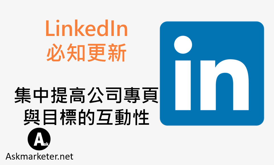 LinkedIn_Update_tools_to_increase_businesses_interact_with_users