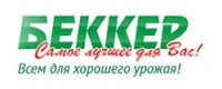 Abekker Coupons Store Coupons Store