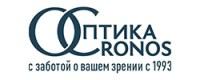Cronos-optika Coupons Store Coupons Store