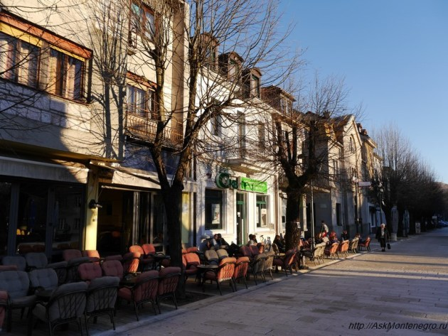 cetinje_photo