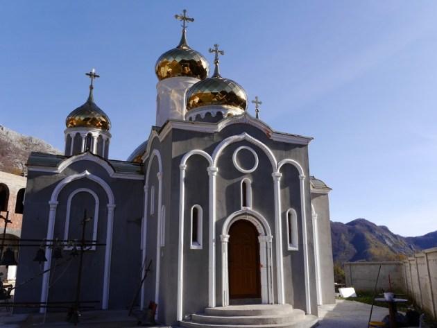 Монастырь Сергея Радонежского Румия