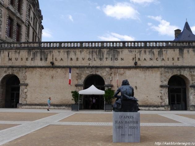 Музей революции Франция