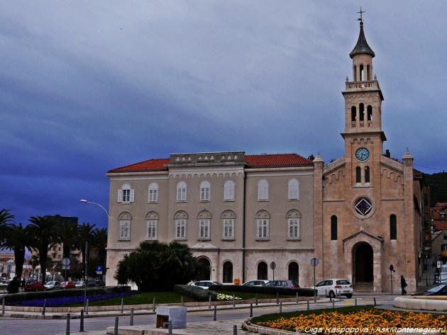 Церковь святого Фарье