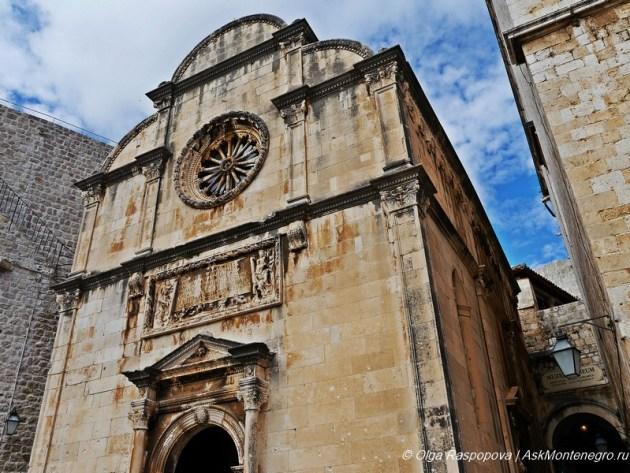 Церковь Святого спаса Дубровник