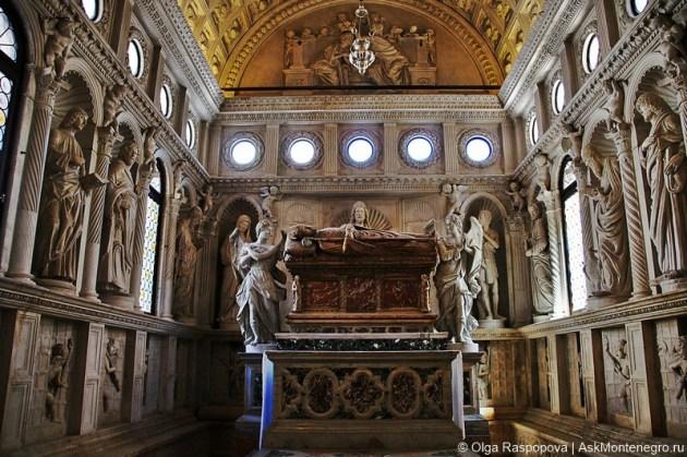 алтарь собора святого лавро
