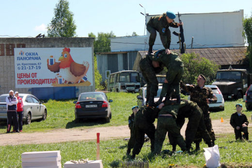 Кубок России по парашютному спорту. Атлетическое многоборье