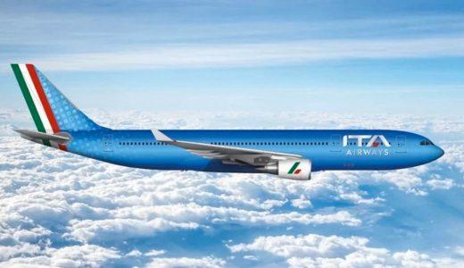 ITA A330 1024x572 - Arrivederci, Alitalia