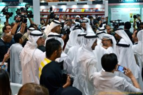 From the opening of the fair by Sheikh Abdullah bin Zayed Al Nahyan, UAE Minister of Foreign Affairs and Chairman of National Media Council
