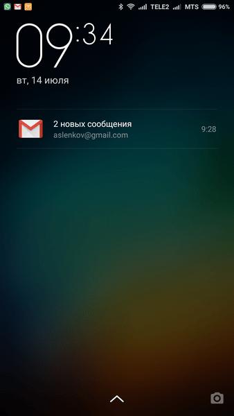 Xiaomi Mi4i - блокировка