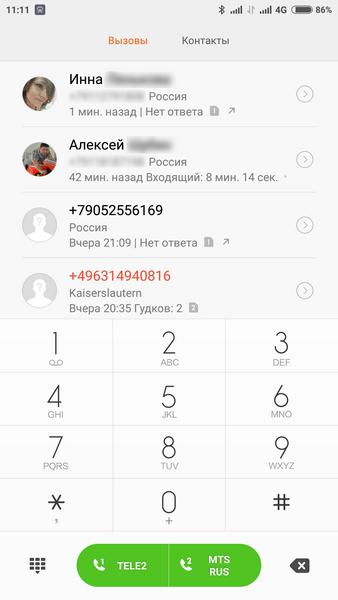 Xiaomi Mi4i - контакты