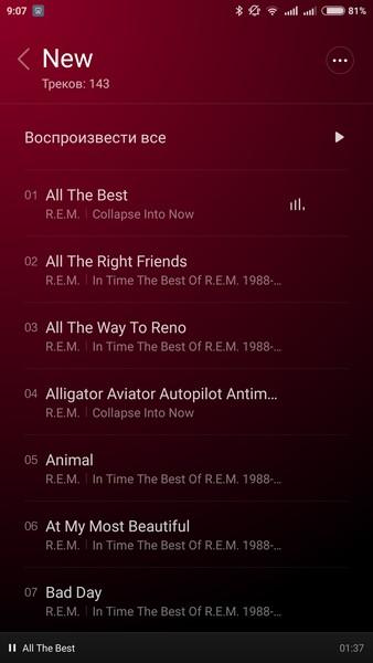 Xiaomi Mi4i - аудио 1