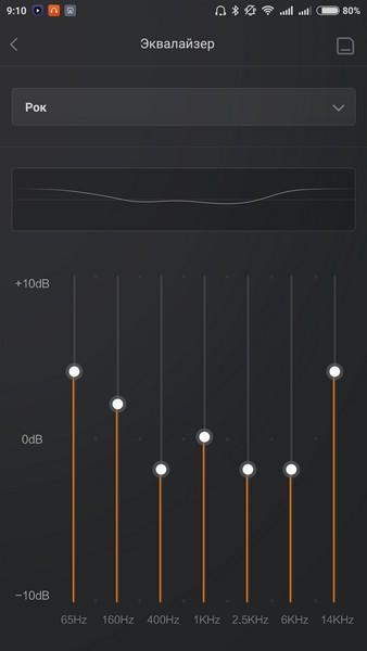 Xiaomi Mi4i - аудио 3