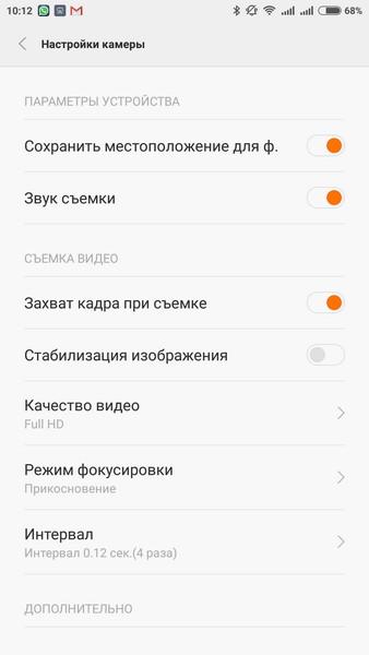 Xiaomi Mi4i - камера 7