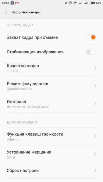 Xiaomi Mi4i - камера 6