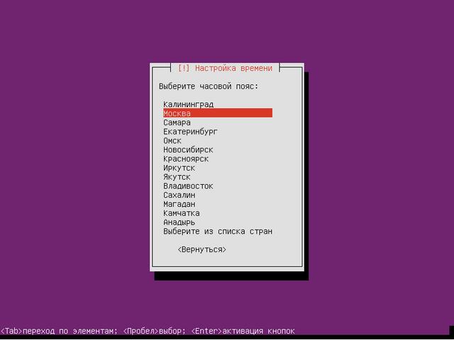 Ubuntu Server_14