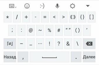 Meizu M2 Note - Keyboard 4