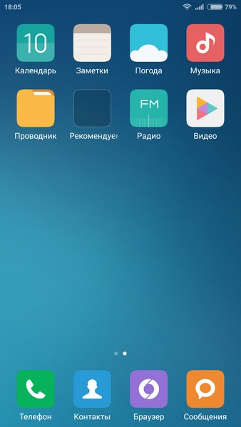 Xiaomi Redmi Note 2 - Desktop 2