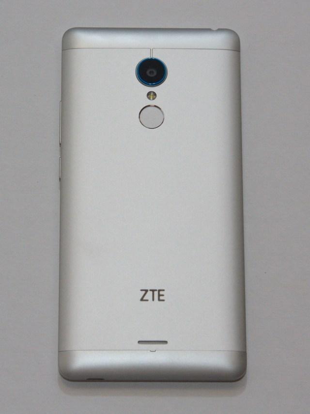 ZTE V5 Pro - Back