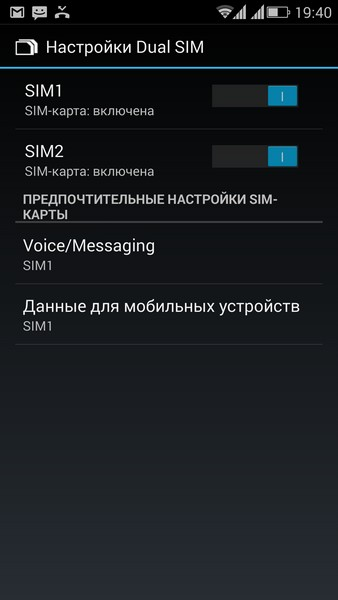 ViewSonic V500 - SIM settings