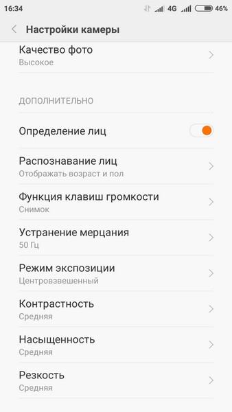 Xiaomi Redmi 2 - Camera settings 2