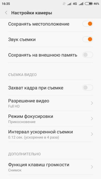 Xiaomi Redmi 2 - Video camera settings 1