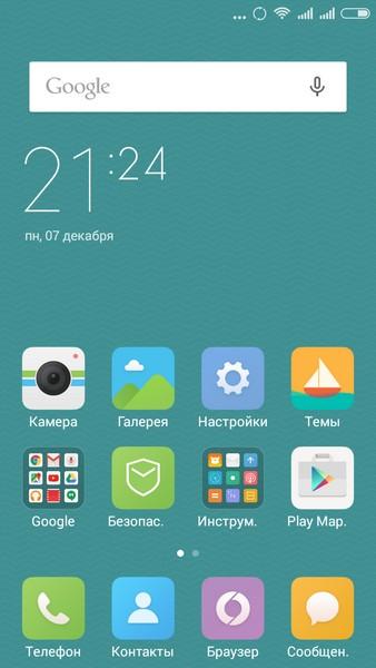 Xiaomi Redmi 2 - Desktop 1