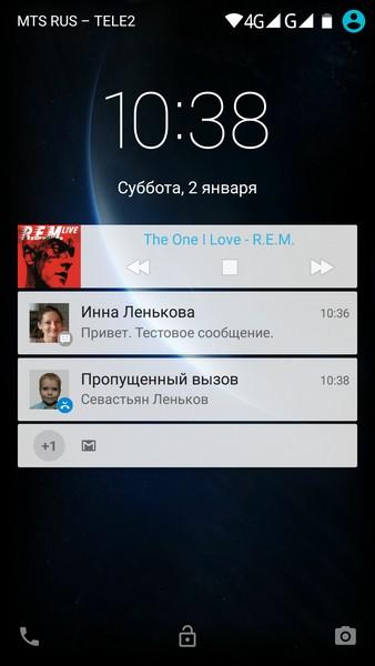 Bluboo Xtouch - Lockscreen