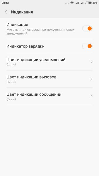 Xiaomi Redmi Note 3 - Led notifications settings