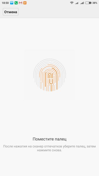 Xiaomi Redmi Note 3 - Finger scanner