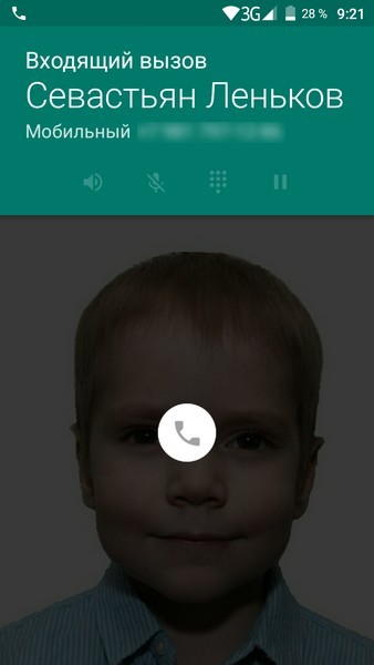 Umi Rome - Incoming call