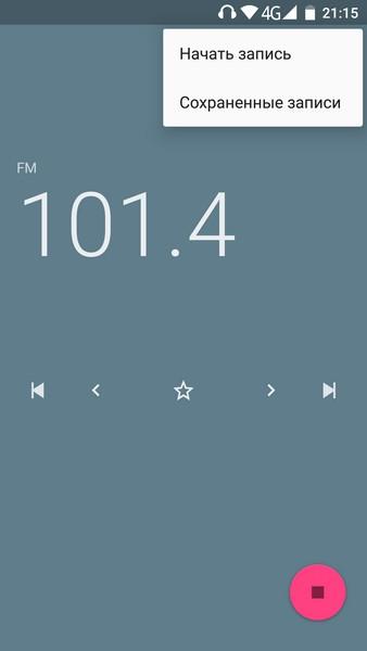 Elephone P9000 - FM tuner