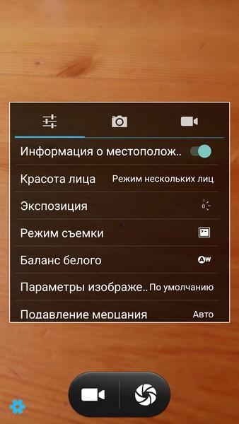 Elephone P9000 - Common settings