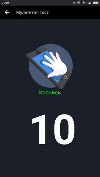Xiaomi Mi5 - Multitouch