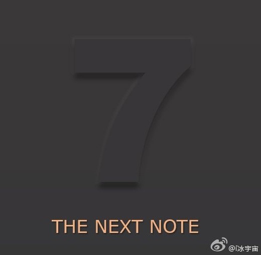 Samsung Galaxy Note 7 - Teaser