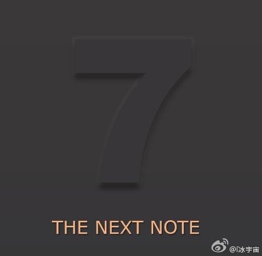 Samsung Galaxy Note 7 - Teaser