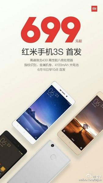 Xiaomi Redmi 3s - 03