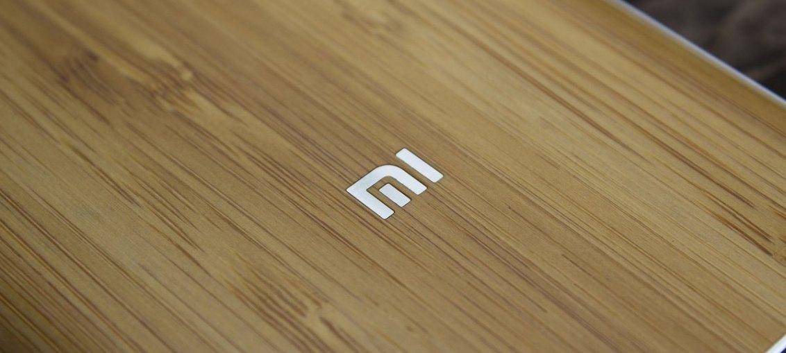 Xiaomi bamboo logo
