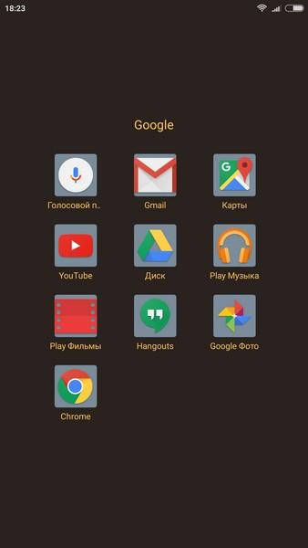 Xiaomi Mi Max Review - Folder