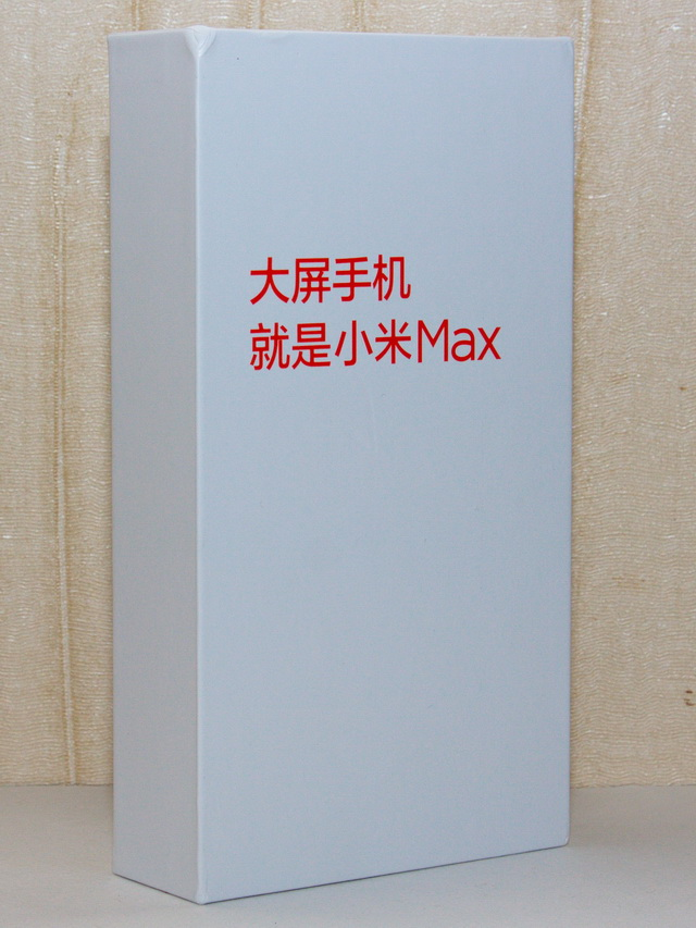 Xiaomi Mi Max Review - Box
