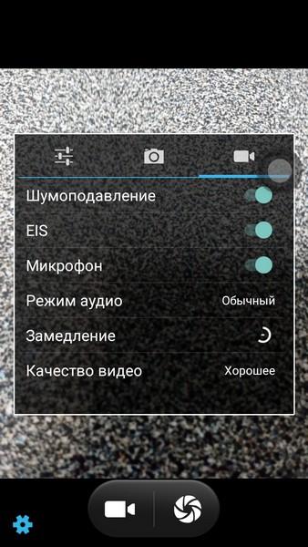 Ulefone Metal Review - Camera settings