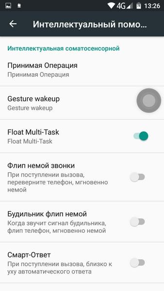 Ulefone Metal Review - Smart gesture