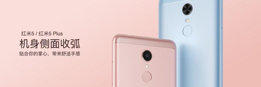 Новинки от Xiaomi — Redmi 5 и Redmi 5 Plus