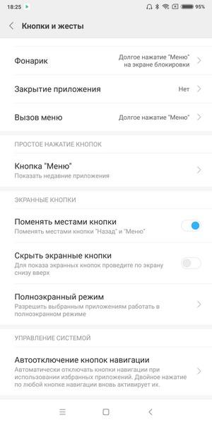 Xiaomi Redmi 5 Plus Review - 25