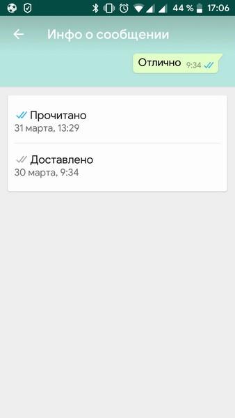 Whatsapp tips - 03